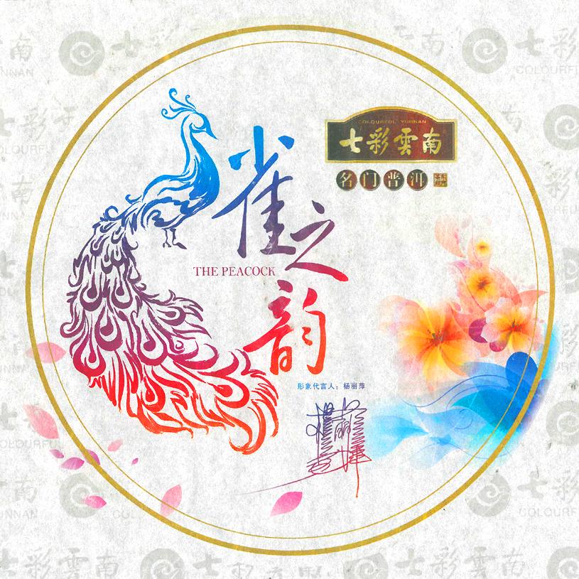 NEWS_150920_China_815x815px